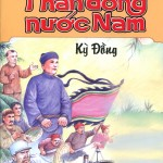 Kỳ Đồng Nguyễn Văn Cẩm