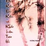 Bìa sách Đố Kiều, bói Kiều và khảo luận, trao đổi của tác giả Vương Trọng.